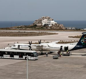 Fraport consortium to manage 14 airports in Greece