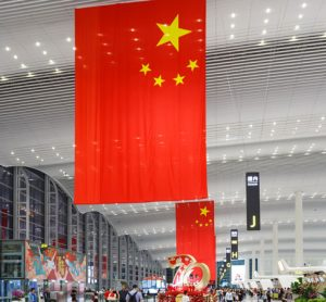 Spring Breeze Service is throughout Guangzhou's terminal