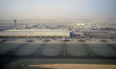 View of Doha Hamad International Airport airfield and terminal