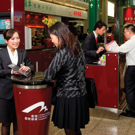 Hong Kong International Airport Customer Services