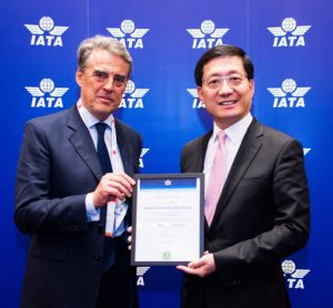 Hong Kong International Airport receives recognition for cargo capabilities