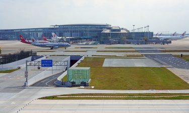 View of Shanghai Pudong International Airport airfield