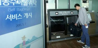 South Korea's first Self Bag Drop service introduced at Incheon Airport