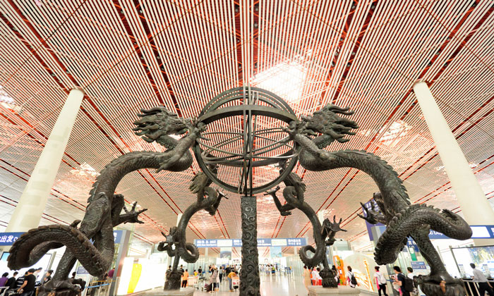Beijing Capital International Airport - 2nd largest airport in the world by passenger number