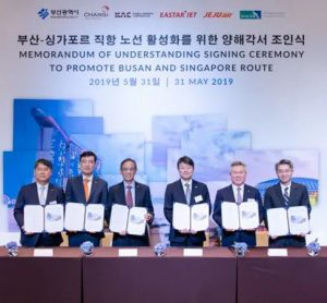MoU to promote trade and travel has been signed in South Korea
