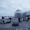 Brussels Airport Ground Handling