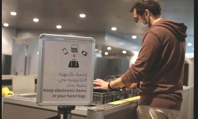 New c2 security screening implemented at Hamad