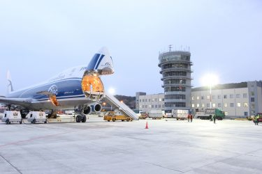 Sochi Airport in Russia